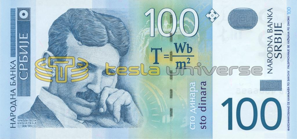 Nikola Tesla illustration on the Serbian Dinara (currency)