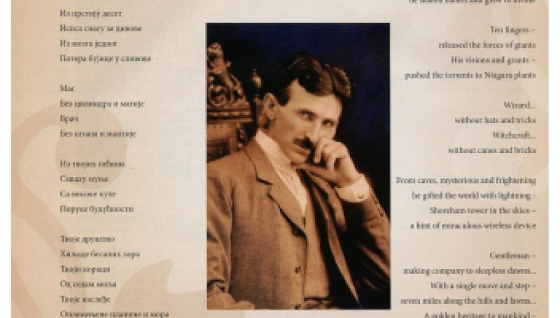 Preview of Poem of Tesla article