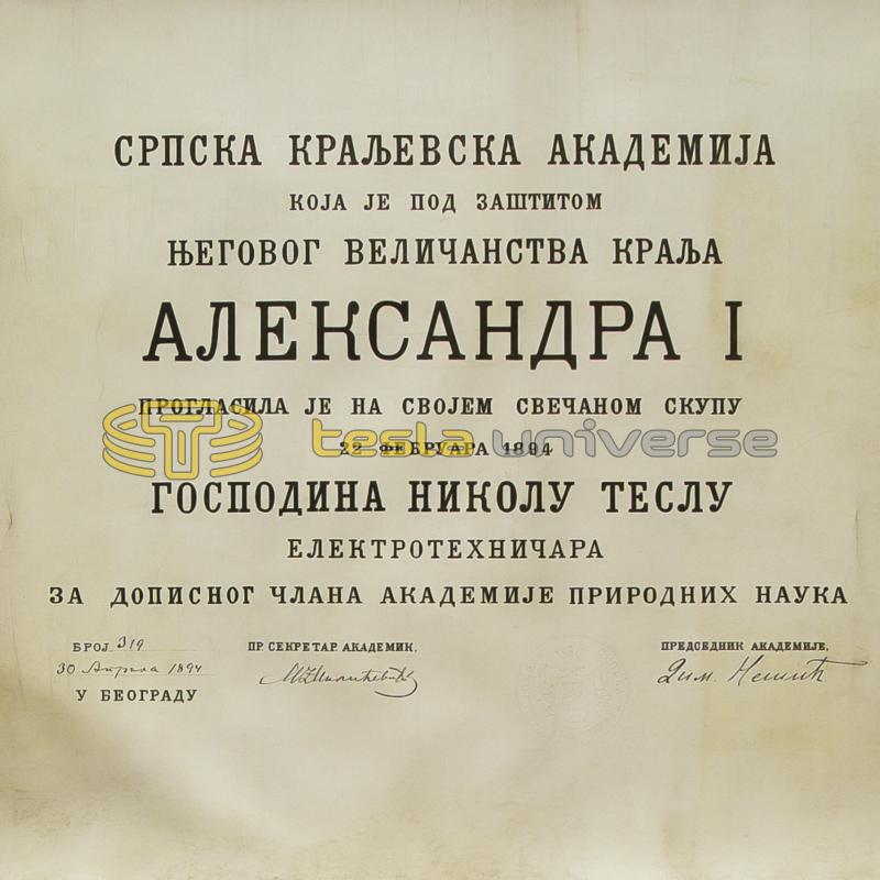 Certificate of Tesla's membership to the Serbian Royal Academy
